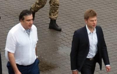 Саакашвили и Гончаренко
