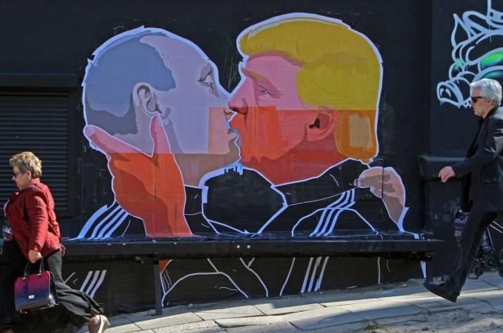 Граждане Рязани хотят переименовать улицу Безбожную вчесть Трампа