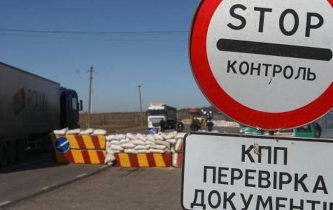 Госпогранслужба: КПВВ «Золотое» и«Марьинка» попали под обстрелы боевиков