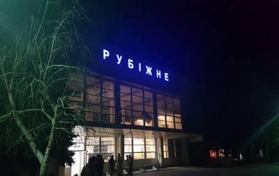Рубежное ж/д