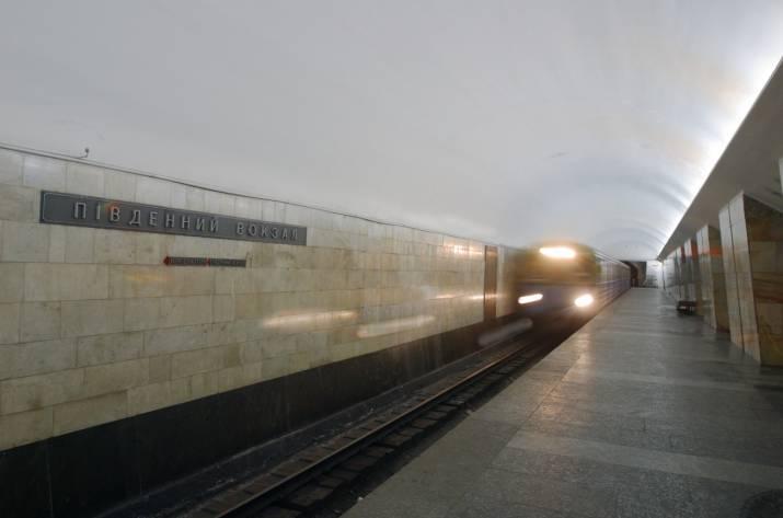 ЧП в метро: Скончалась женщина