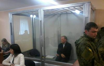 Ефремов суд