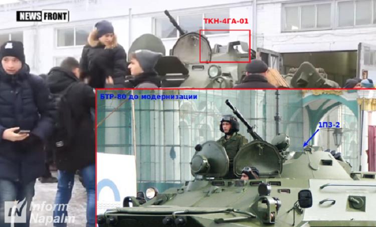 Волонтеры увидели модифицированный русский БТР вДонецке