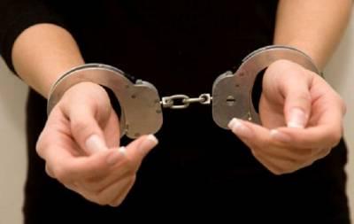Женщина арест