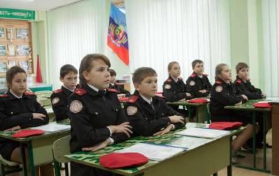 Школы ЛНР