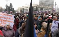 Митинг сепаратистов Донецк