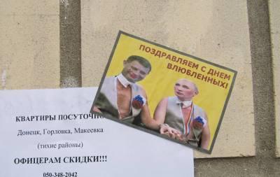 Путин и Захар