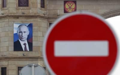 Продлили санцкции против РФ