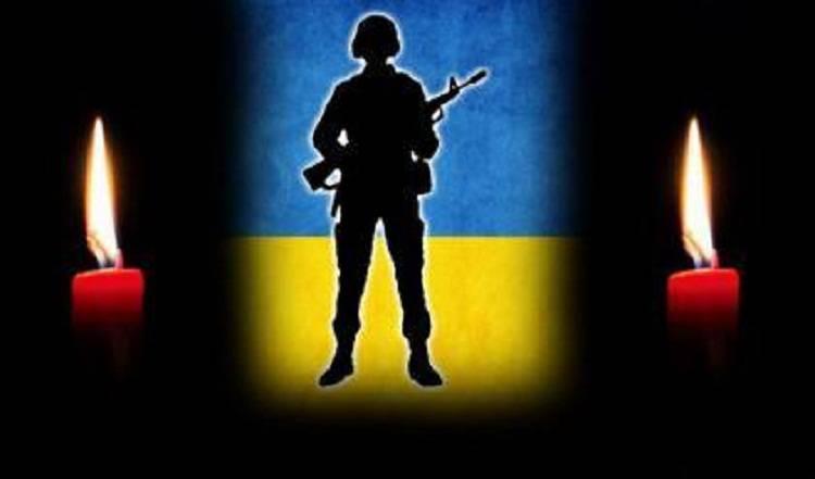 Вечная память Героям Украины