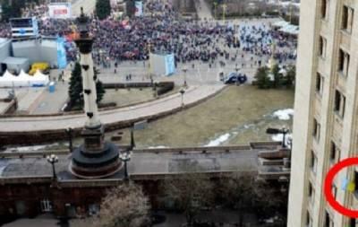 Флаг Украины из окна аспиранта МГУ