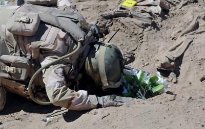 В Ираке нашли массовое захоронение