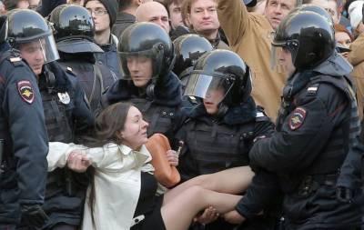 Антикоррупционные протесты в РФ