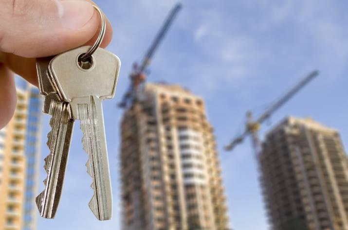 недвижимость квартиры новостройки