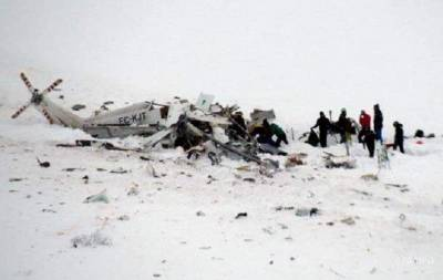 Авиакатастрофа в Уэльсе