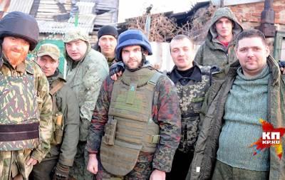 Милонов на Донбассе