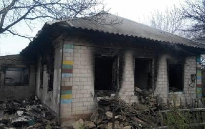 Пожар в Днепропетровской области