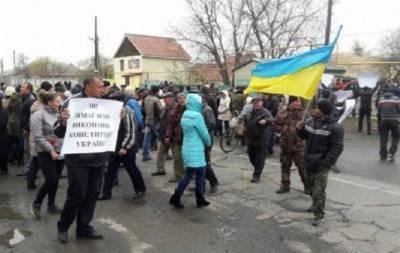 Протесты в Полтавской области