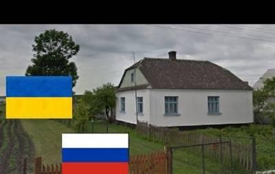 Сравнение сел Украины и России