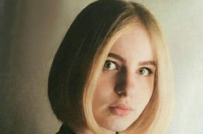 На Киевщине пропала девушка-подросток