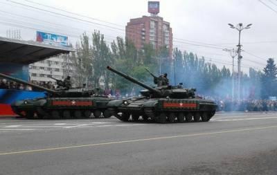 Парад в оккупированном Донецке
