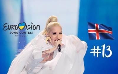 Исландской участнице Евровидения грозит тюрьма