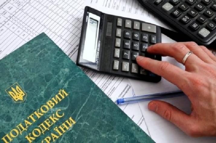 В Украине повысят единый социальный взнос