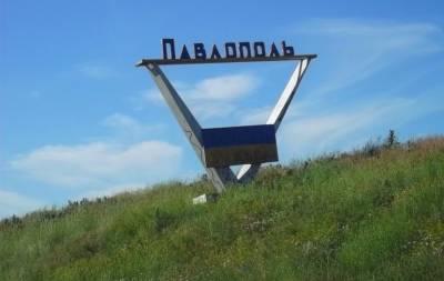 Павлополь