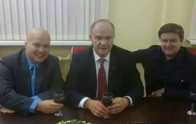 Карасев Зюганов Ковтун