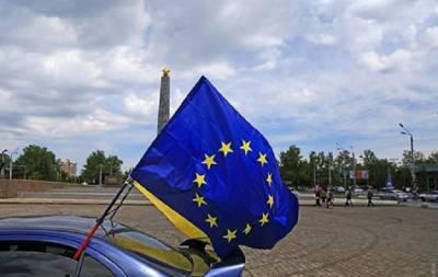 Европробег