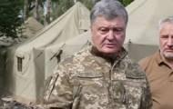 Порошенко и Жебривский