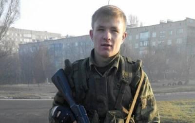 Убит боевик Авсянников